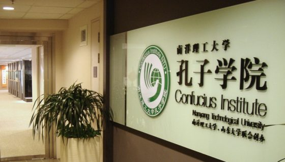 A photo within one of the Confucius Institutes.