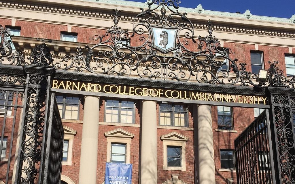 The exterior of a building on the Barnard College campus.