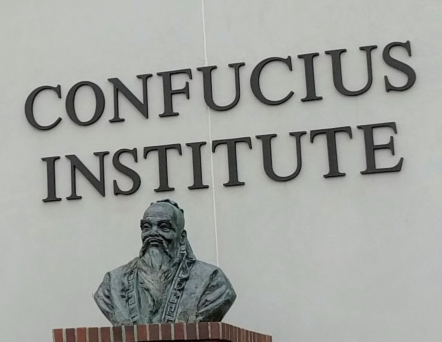 Confucius Institute building on the Troy University campus, Troy, Alabama