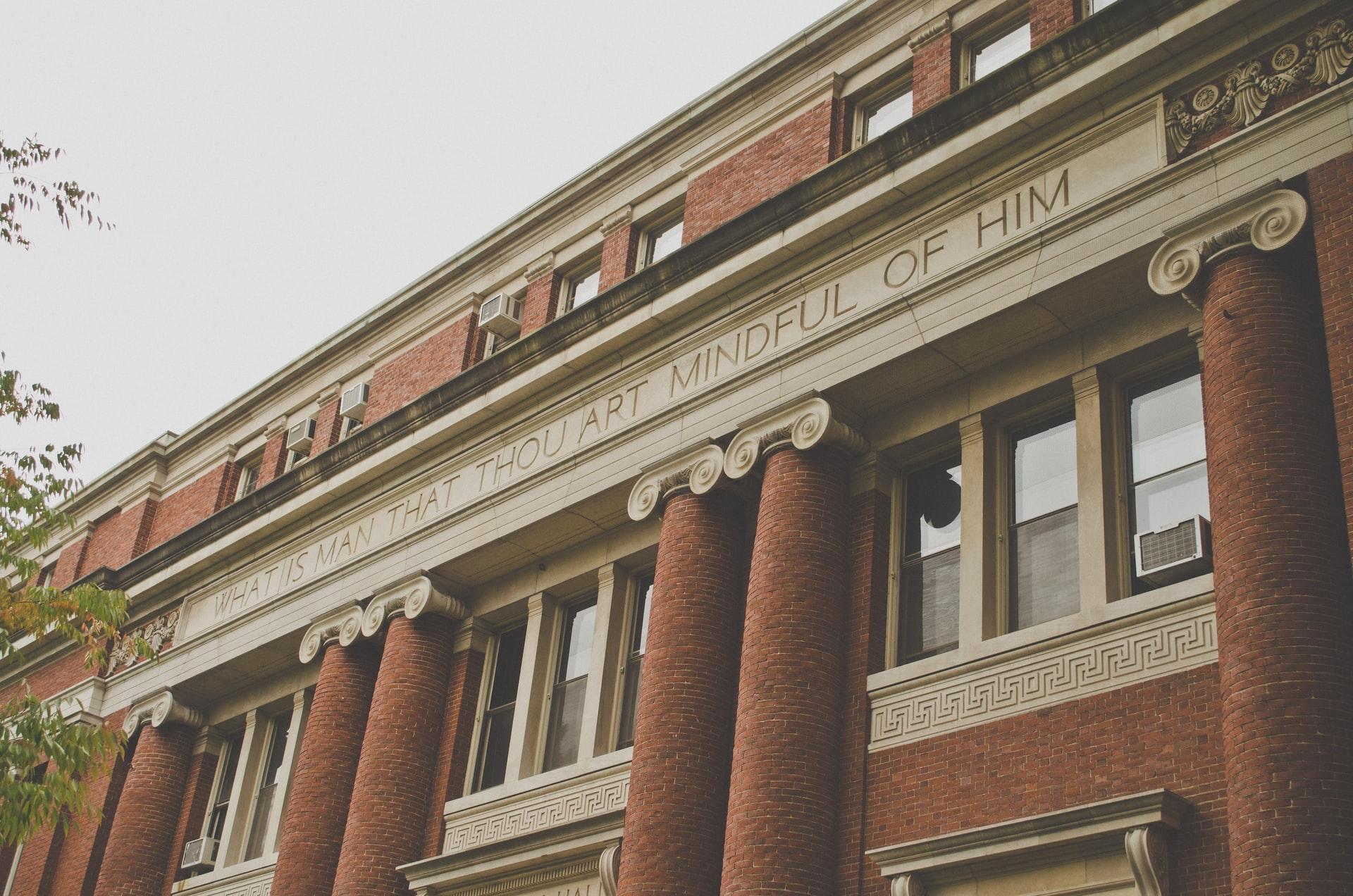 Photo of Emerson Hall, Harvard University