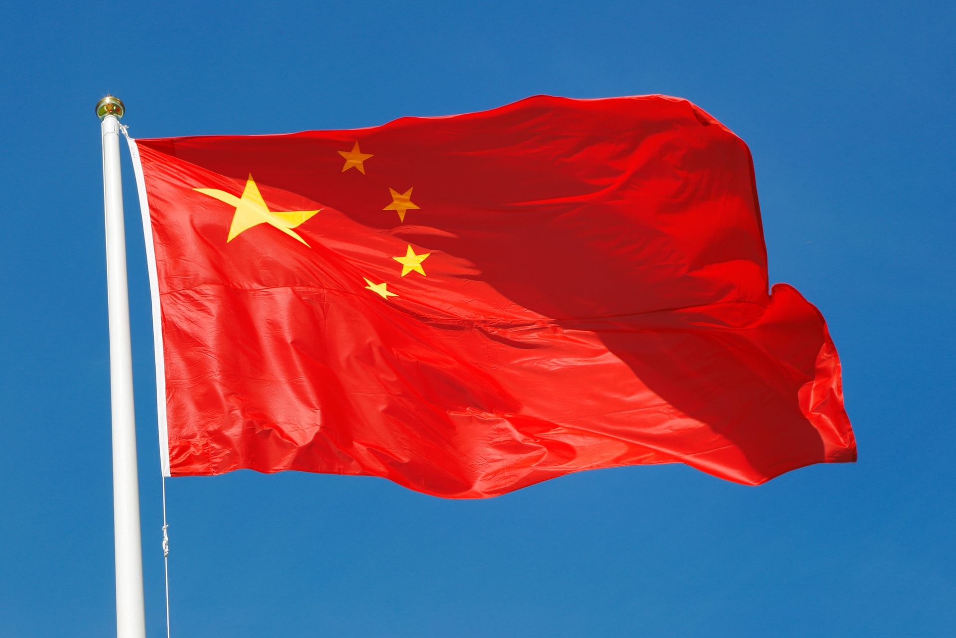 Photo of a Chinese flag